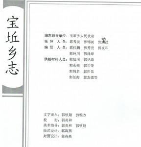 未标题-3_副本