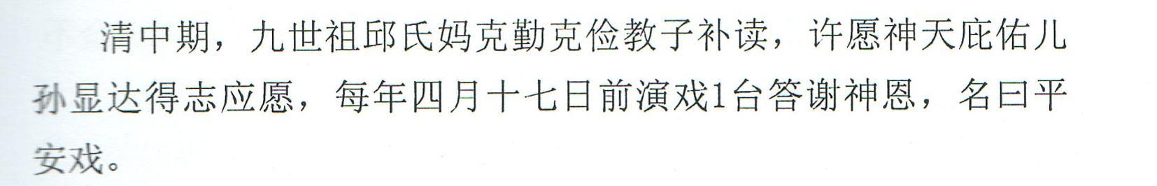 未标题-24_看图王
