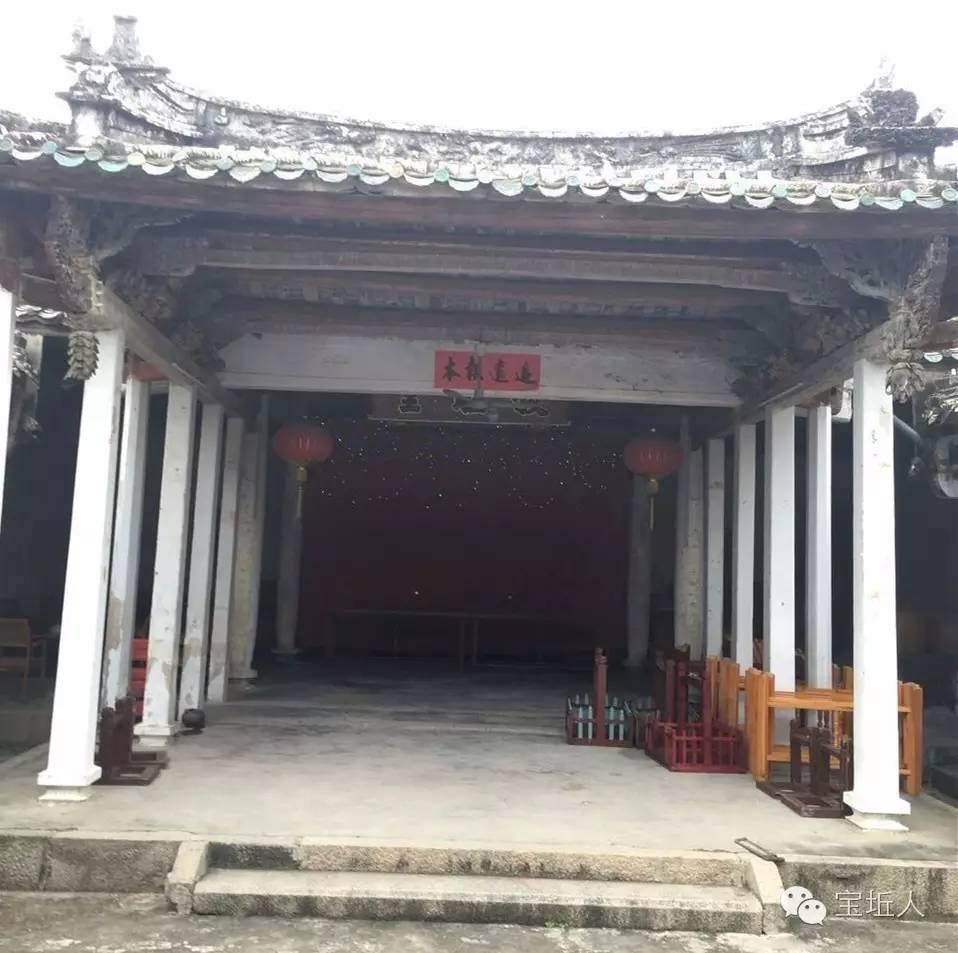 宝坵文集:浅谈郭氏祖祠的历史