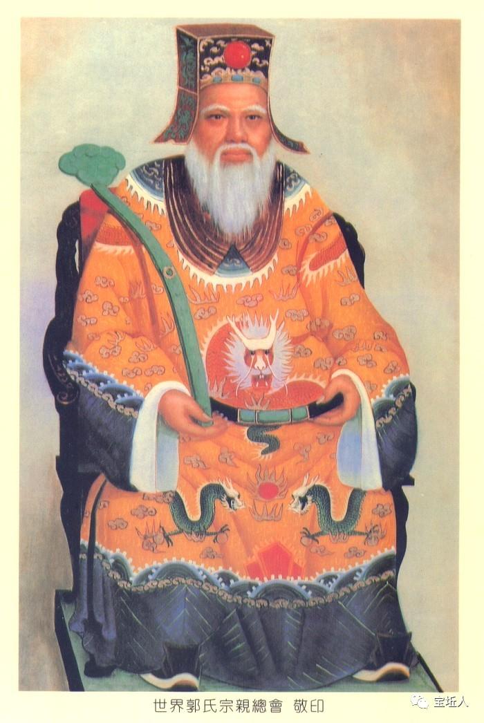 宝坵郭氏 - 冬节祭祖对联